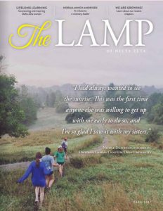 Lamp 2017 cover