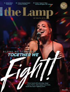 Lamp Fall 2018 Cover